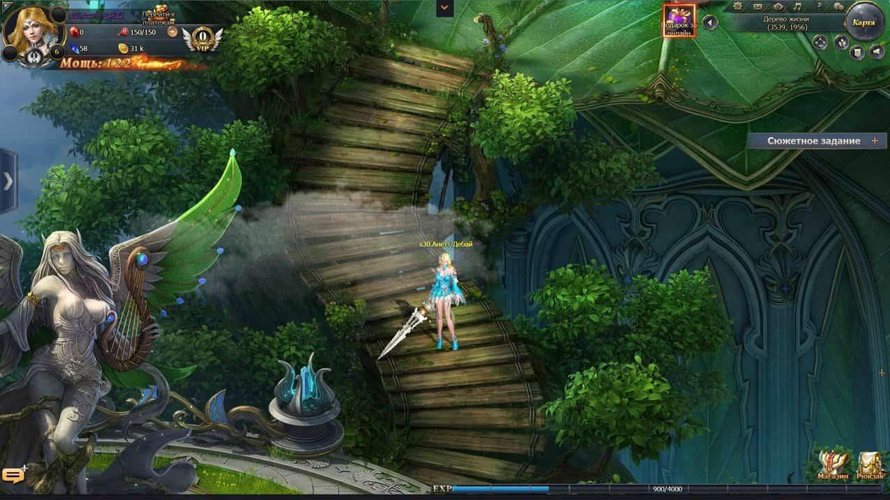 браузерная игра dragon knight 2
